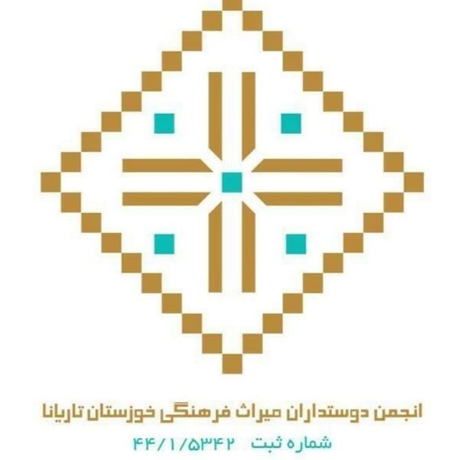 بناهای تاریخی خوزستان را دریابید